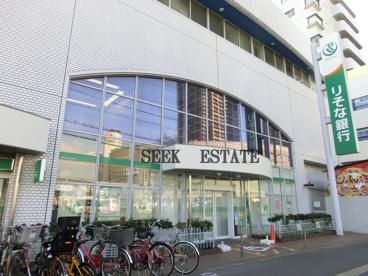 りそな銀行 金岡支店の画像1