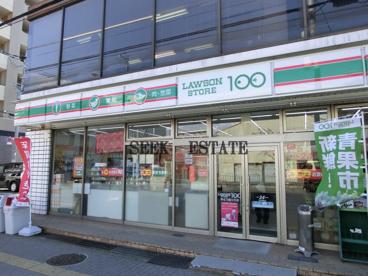 ローソン 堺北三国ケ丘店の画像1