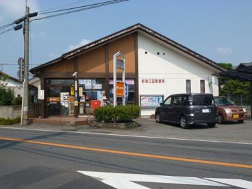 江田郵便局の画像1
