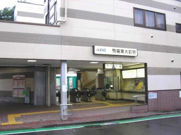 駒場東大前駅の画像1