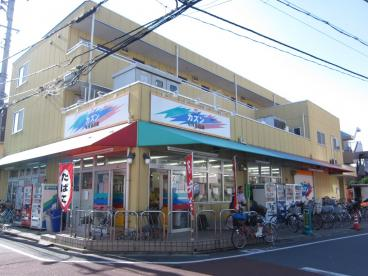 カズン大泉店の画像1