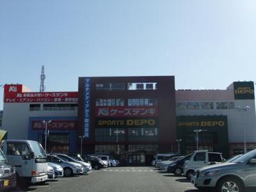 スポーツデポ 尼崎下坂部店の画像1