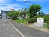 奈良県立大学 ソフトボール部(若草)