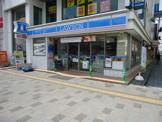 ローソン 福山駅前店
