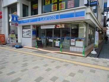 ローソン 福山駅前店の画像1