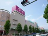 イオンショッピングセンター