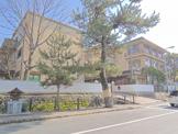 京都市立 醍醐小学校