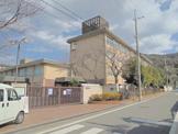京都市立 日野小学校