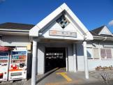 JR蟹江駅