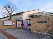 桜井市立桜井西幼稚園
