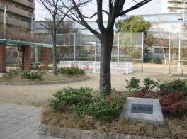 友渕公園の画像1