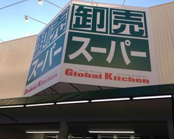 卸売スーパー 都島毛馬店の画像1