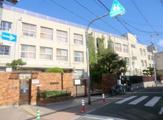 大阪市立 西淡路小学校