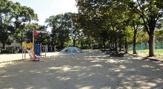井高野公園