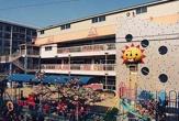 瑞光幼稚園