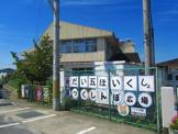 桜井市立第五保育所