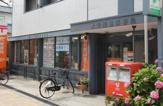 大阪姫島郵便局