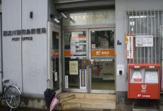 西淀川御幣島郵便局