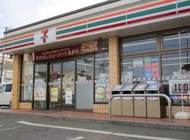 セブンイレブン南鎌ケ谷3丁目店の画像1