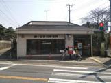鎌ケ谷新田郵便局