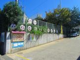 桜井市立第二保育所