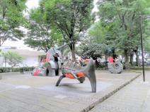 区立窪町東公園