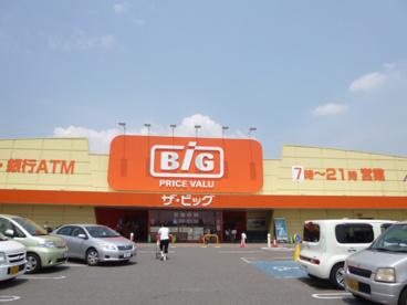 ザ・ビッグ連島店の画像1