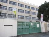 東大阪市立 八戸の里東小学校