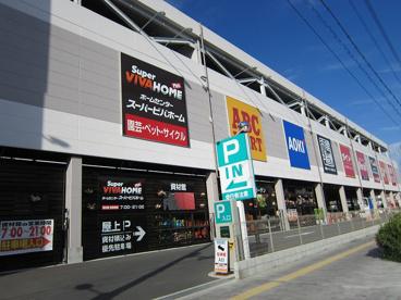 ニトリモール東大阪店の画像1
