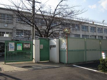 東大阪市立 若江小学校の画像1