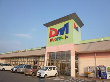 ディオマート北畝店の画像1