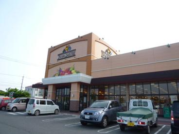 ニシナフードバスケット連島中央店の画像1