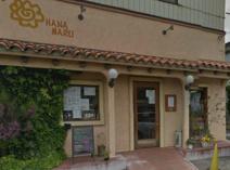 カフェはなまる ~自家製生パスタと手作りシフォンケーキの店~ さいたま市・武蔵浦和のカフェで美味しいランチ!