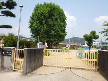 まこと幼稚園の画像1