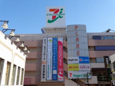 イトーヨーカドー松戸店・プラーレ松戸の画像1