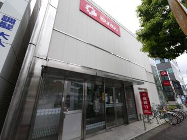 千葉銀行八柱支店の画像1