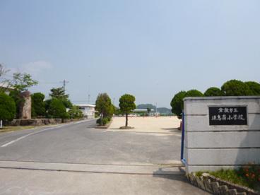 連島南小学校の画像1