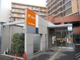 石神井公園駅前郵便局