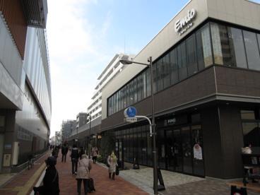 Emio North専門店街の画像1