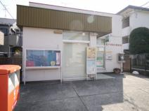 松戸胡録台郵便局