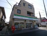 ファミリーマート松戸新田駅前店