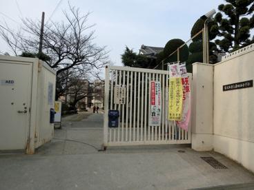 東大阪市立 岩田西小学校の画像1