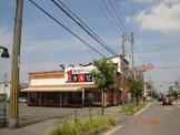 ワンカルビプラス西堤店