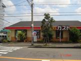 ガスト東大阪小阪店