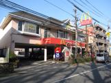 マクドナルド 石神井店