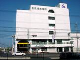 豊見城市役所