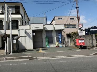 東大阪稲田郵便局の画像1