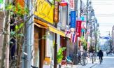新城サンモール(日光通り)