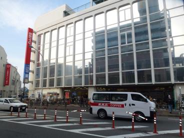 西友武蔵新城店の画像2