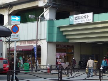 南武線武蔵新城駅の画像2